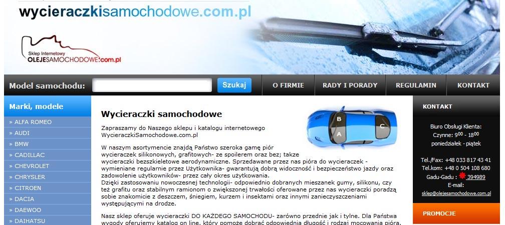 WycieraczkiSamochodowe.com.pl